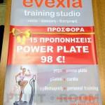 Ψηφιακή εκτύπωση σε μουσαμά διαστάσεων 71x51 cm