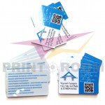 Πλαστικές επαγγελματικές κάρτες - Όπως οι πιστωτικές