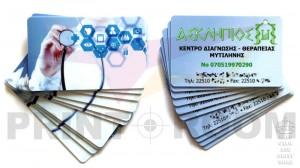 Πλαστικές (PVC) επαγγελματικές κάρτες - Κέντρο Διάγνωσης & Θεραπείας «Ασκληπιός» - Μυτιλήνη