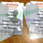 Διαφημιστικά flyers διάστασης Α6 (10,5x14,8 εκ) - Studio Evexia