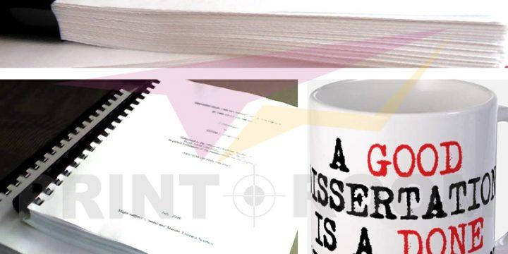 Οι φοιτητικές εργασίες και η εκτύπωσή τους