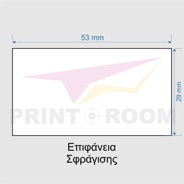 Επιφάνεια σφράγισης Colop Printer C 40