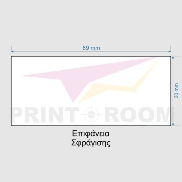 Επιφάνεια σφράγισης Colop Printer C 50