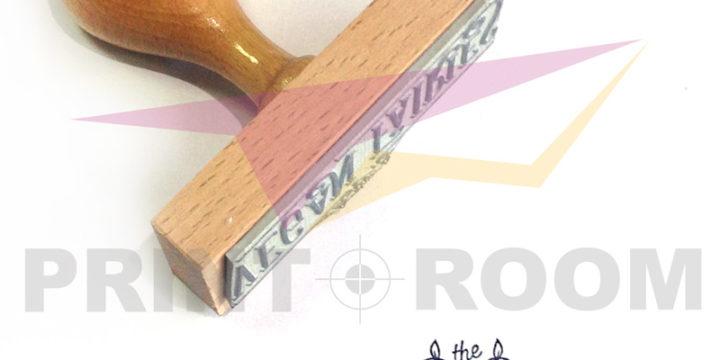 Ξύλινη Σφραγίδα με Λογότυπο