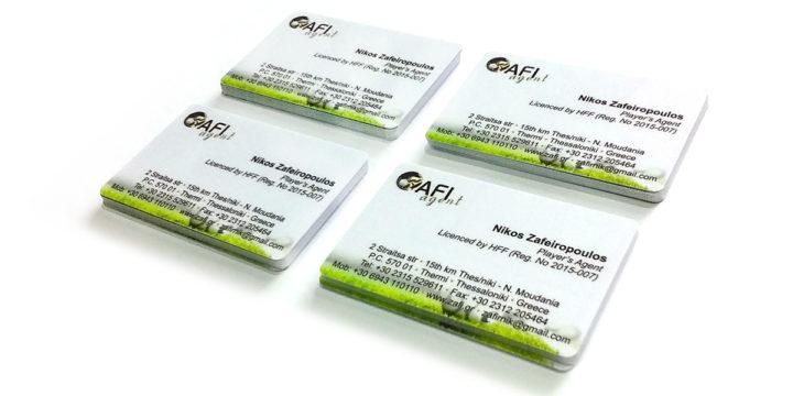 Πλαστικες επαγγελματικες καρτες τυπου πιστωτικης