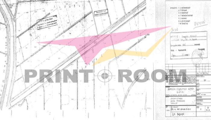 Εκτύπωση και αναπαραγωγή αρχιτεκτονικών σχεδίων