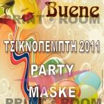 Μακέτα και εκτύπωση αφίσας – Cafe Bar Buene - Τσικνοπέμπτη 2011