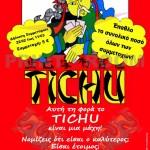 Μακέτα και εκτύπωση αφίσας – Cafe Bar Buene – Πρωτάθλημα Tichu