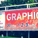 Graphica 2013