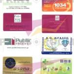 Πλαστικές επαγγελματικές κάρτες σαν πιστωτική