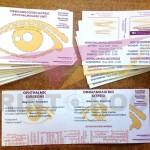 Διαφημιστικά Φυλλάδια για το Οφθαλμολογικό Ιατρείο Καλλιθέας Χαλκιδικής