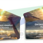 PVC (πλαστικές) επαγγελματικές κάρτες