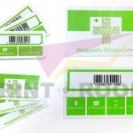 Μεγάλες και μικρές PVC κάρτες