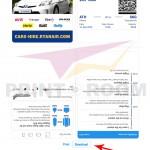 Εκτύπωση καρτών επιβίβασης - Boarding passes