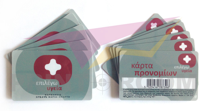 Πλαστικές PVC καρτες μελους – Loyalty cards