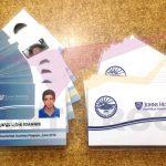 Κάρτες με μεταβλητά δεδομένα - ID Cards