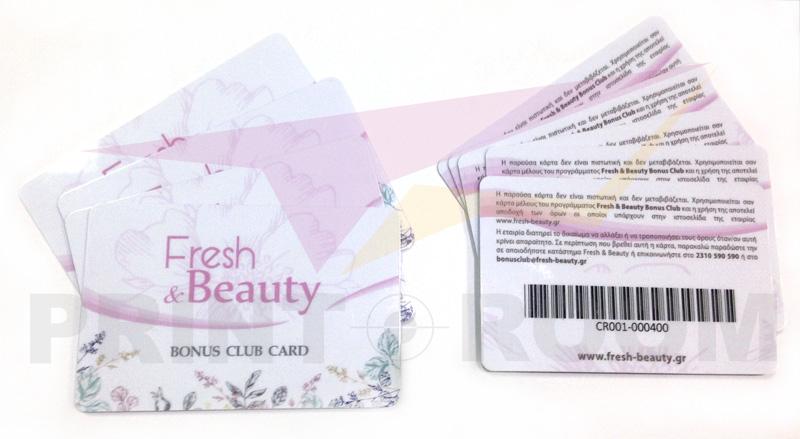 PVC Πλαστικες Καρτες με Barcode – Καρτες Μέλους (Membership Cards)