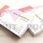 Επαγγελματικές κάρτες μίας όψης