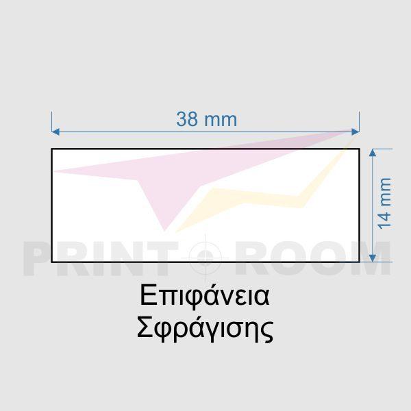 Επιφάνεια σφράγισης Colop Printer C 20