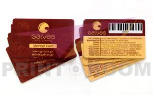 Πλαστικες Καρτες PVC με Barcode