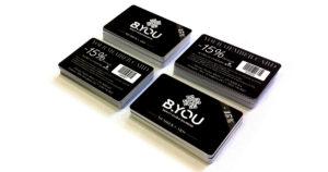 Πλαστικες καρτες μελους - PVC membership cards - https://www.printroom.gr