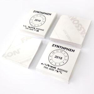 Εκτυπωση σε χαρτινο αυτοκολλητο - Printing on paper sticker
