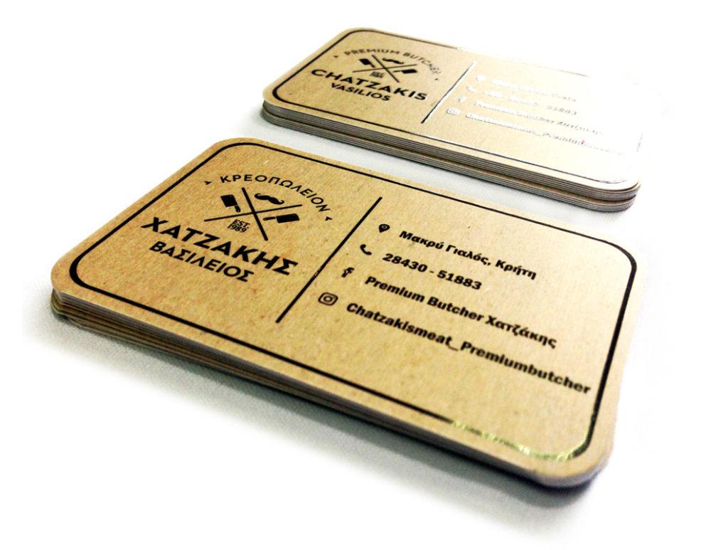 Επαγγελματικες καρτες με τοπικο UV και στρογγυλεμενες γωνιες - Spot UV business cards with rounded corners – https://www.printroom.gr