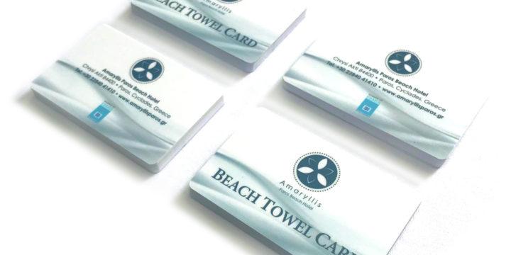 Πλαστικες καρτες τυπου πιστωτικης με ματ πλαστικοποιηση – Beach Towel