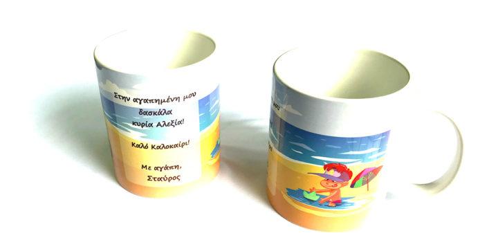 Εκτυπωση σε κουπα – Custom Series Mugs