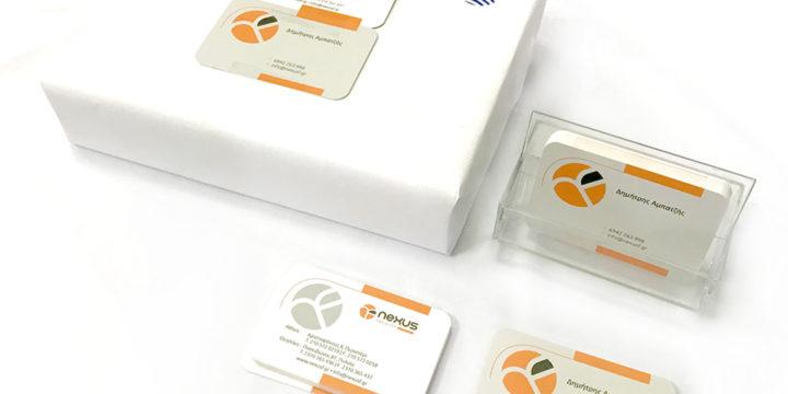 Επαγγελματικες καρτες με στρογγυλεμενες γωνιες