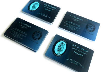 Πλαστικές PVC κάρτες – Εισιτήρια Διαρκείας