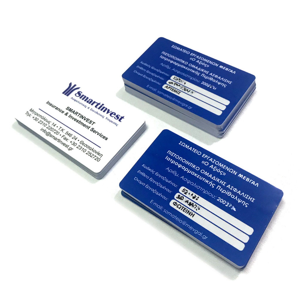 Πλαστικές Κάρτες Θεσσαλονίκη - Πλαστικές Κάρτες τύπου Πιστωτικής